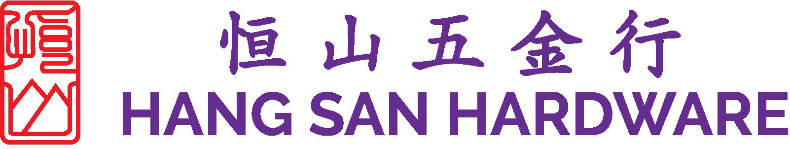 Hang San Hardware
